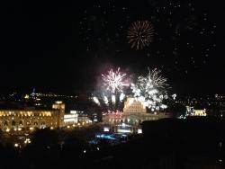 Piazza Grande, Vazgen Sargsyan 10, 0010, 埃里温