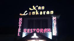 Khan Lankaran Hotel, Lavangi Krug, AZ4200, Ленкорань