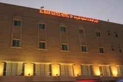 AL Bian Suites Hotel, Al Samd Street, 21911, ラービグ