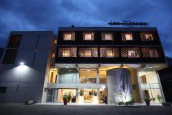 Inter-Hôtel Les Trois Roses, 32, Avenue du Grésivaudan, 38700, Meylan