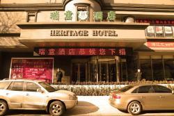 Tianjin Heritage Hotel, No. 588, Heping Road, Binhai New District, 300450, Binhai