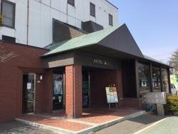 Hotel Gomi, Miyazono 1-11, 088-1124, Akkeshi