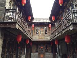 Pingyao Wenyuankui Hostel, No.88 Chenghuangmiao Street, 031100, Pingyao