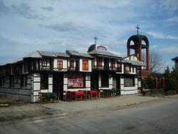 The Monastery Guest House, 81 Olimpiyska street, 4007, Ivanovo