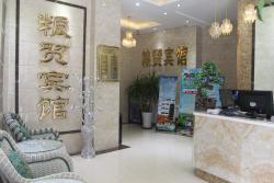Zhangye Liangmao Hotel, 276 DongDaJie street(cross of Dong street and MaShenMiao street), 734000, Zhangye