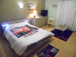 Chambre Tout Confort, 61 rue Principale, 64150, Lagor