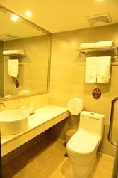 GreenTree Eastern Xinyu South XinXin Avenue Hotel, No.1, South Xinxin Avenue, Yushui, 338025, Xinyu