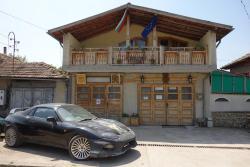 Kapansky Stan Hotel, 53 Beli Lom Str, 7219, Getsovo