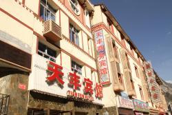 Tian Feng Hotel, Pengfeng Village, Zhangzha Town, 623400, Jiuzhaigou