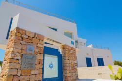 Apartamentos Cavall de Llevant - Formentera Break, Paseo de la Marina, s/n - Puerto de la Savina (office) / C. Francesc d'Aragó, 37, 07872, Es Caló de Sant Agustí, Formentera, 07860, Es Calo