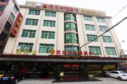 Kaiserdom Hotel(Guangzhou Airport Branch), No.2, Shun Xiang Road, Huadong Town, Huadu District(Pickup service :Gate 28 at the Airport), 510890, Huadu
