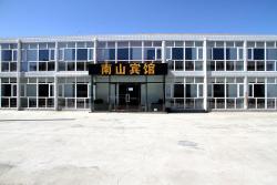 Zhangbei Nanshan Hotel, No. 19 Huiming First Street, 076450, Zhangbei