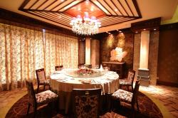 Ningbo World Hotel, No.145 Zhongshan East Road,Haishu District, 315040, Ningbo