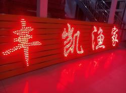 Rizhao Xiu Rui Farmstay, 10th Street, No.1 Road,Wujiatai Village,Shanhaitian Tourist Resorts, 276825, Rizhao