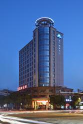 Days Inn Frontier Cixi, No.455, Kaifa Ave, Gutang Street,Cixi., 315300, Cixi
