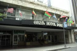 Gran Hotel Dora Cordoba, Entre Rios 70, 5000, Córdoba