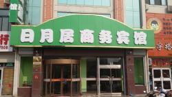 Qingdao Ri Yue Ju Hotel, No.127 Nan Tan Street, 266300, Jiaozhou
