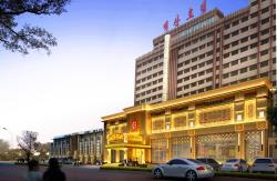 Yanbian Baishan Hotel, No.66 Youyi Road, 133000, Yanji
