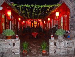 Pingyao Taihe Hostel, No. 23 Shangdongmen Street , 031100, Gujiao
