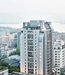 Huachen International Hotel, No. 25 Pinghai Road, 310006 Hangzhou