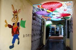 Kaifeng Gucheng Hostel, No.31 Gongjian Street,Gulou District, 475000, Kaifeng