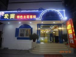 Zhangjiajie Ai Shang Hostel, Zhao Jia Alley,Da Yong Road,Yongding District, 427000, Zhangjiajie