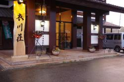 San Hotel Koromogawaso, Hinata 60-2, 029-4421, Oshu