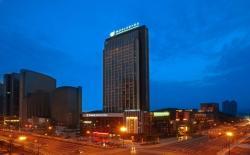 New Century Grand Hotel Tonglu, No.999 Baiyunyuan Road, 311500, Tonglu