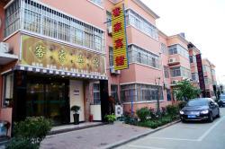 Xianyang Guest Hotel, 200 Metres From Xianyang International Airport, 712000, Xianyang