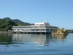 Noumi Kaijo Lodge, Noumicho Nakamachi 1235, 737-2301, Mukaigawa