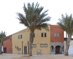 Appartement Wissal, Quartier Des Ambassades, 0000, Nouakchott