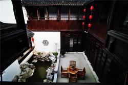 Kaiyuan Hotel the Ancient City of Yanguan, No. 168 Xuande Road, 314411, Haining