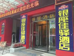 Grace Inn Weifang Dongfeng Road, Interaction of Dongfeng Road and Heping Road, 261021, Weifang