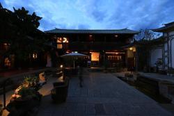 Chongyu Courtyard Boutique Hotel, 126 North Guzong Lane, Shaxi Ancient Town, 671300, Jianchuan