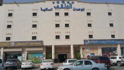 Al Malqa ApartHotel, Airport Road, 15018, Hajlah