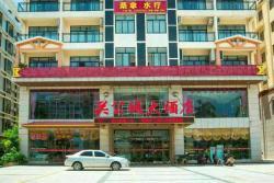 Guangongcheng Hotel, Near Police Station, Yinhai Road, 571400, Qionghai