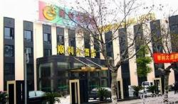 Shanghai Shunli Hotel, No.38 South Xinchong Road, 200001, Chongming