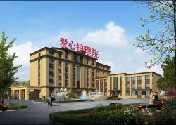 Rongcheng Wanfuyuan Apartment, No.21 Lingxi Street, Chengxi Subdistrict, Yatou Town, Rongcheng, 264300, Rongcheng