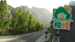 Yesanpo Happy Inn, No.8 Beiliuzi, Duya Village, Sanpo County, Laishui Town, 074100, Laishui