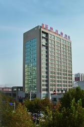 Changcheng Hotel, No 36,Xinchang Road,Changle County, 262400, Changle