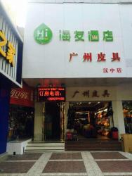 Hi Inn Hanzhong North Street, No.80, North street, Hantai District, 723000, Hanzhong