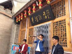 Laohe Hotel, Jiko Town, Lin County, Lvliang City, 033200, Lin