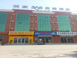 Eaka 365 Hotel (Baigouxincheng Branch), 8 Lidu Apartment, Baigou Town, 074004, Gaobeidian