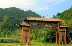 Hui Yun Homestay, Yongllai Village,Fuling Town,Jixi County (At the Entrance of Hui-hang Ancient Path), 245341, Jixi