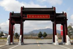 Chaxi Town Resort, Chaxi Town Resort,Gaoyuan Village,Miaoqian Town,Qingyang County, 242809, Chizhou