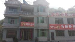 Wushi Bridge Farm Stay, Wushi Bridge, Tuankou Town, 311300, Linan