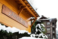 AnyosPark Hotel Wellness Resort, Carretera D'Anyos, s/n, La Massana, AD400, Аньёс