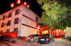 De Jin Hotel, No.11 Duozeke Rd, Third Team, Gouzhangzha Town, 623402, Jiuzhaigou
