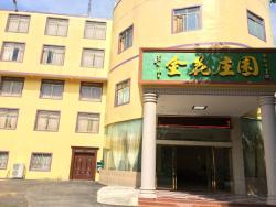 Jinhua Zhuangyuan Chalet, No.2 East Huancheng Road, Hengzhou Town, Hengxian, 530300, Heng