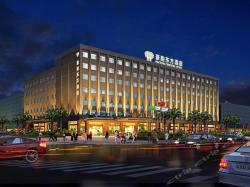 Haoyun Oriental Hotel, 67 Xiedu Rd, Chendai Town, 362200, Jinjiang